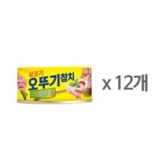 [오뚜기] 오뚜기 참치 (150g) x 12