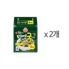[오뚜기] 쇠고기 미역국라면 (115g x 4) x 2