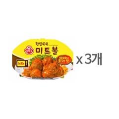 [오뚜기] 한입쏙쏙 미트볼 (180g) x 3
