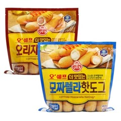 [오뚜기] 오쉐프 더 맛있는 핫도그 2종 각 1봉씩(모짜/오리지널)