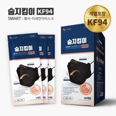숨지킴이 KF94 대형 블랙 30매 황사방역마스크