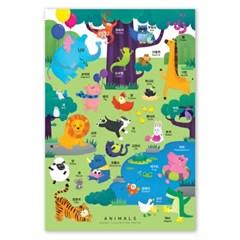 색감쏙쏙 일러스트 포스터 - 동물 유아포스터 아기학습 벽보