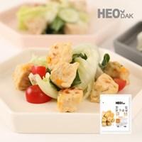한입 닭가슴살 큐브 치즈 100g 1+1