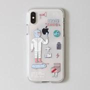 [ 아이폰 X XS ] CBB SC space travel_jelly case