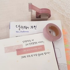 고전문학 문장 마스킹 테이프_댈러웨이 부인 (2종1세트)