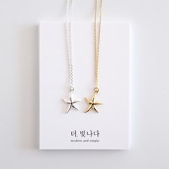 (92.5 silver) starfish necklace