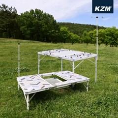 카즈미 시그니처 3폴딩 BBQ 캠핑테이블 K9T3U011 / 감성캠핑테이블 4