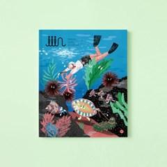 magazine iiin[인] 2019년 여름호