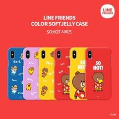 LINE FRIENDS정품 컬러 소프트 젤리 SO HOT 시리즈
