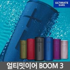 얼티밋이어 BOOM3 블루투스 스피커/사은품 증정