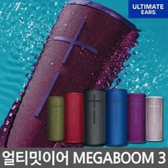 얼티밋이어 MEGABOOM3 블루투스 스피커 / 사은품_(666026)