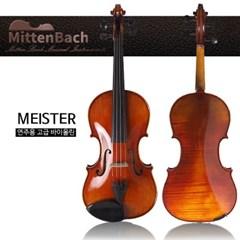미텐바흐 독일 바이올린 MittenBach Meister 고급 연주용