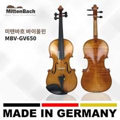 바이올린 독일 미텐바흐MBV-GV650 전문가용