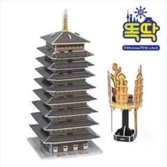 3D입체퍼즐 황룡사 구층목탑과 신라금관 [CK050]_(917700)