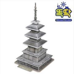 3D입체퍼즐 통일시대의 화강석 석가탑 [CK049]_(917699)