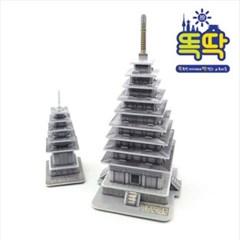 3D입체퍼즐 미륵사지 석탑과 정림사지 석탑 [CK048]_(917698)