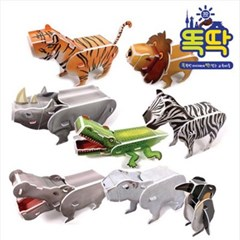 3D입체퍼즐 동물의 왕국 동물시리즈8종[CK047]_(917697)