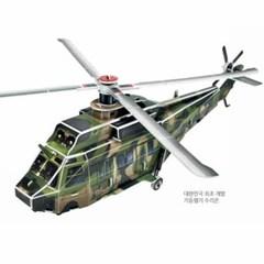 3D입체퍼즐 수리온 헬기 [CK035]_(917688)