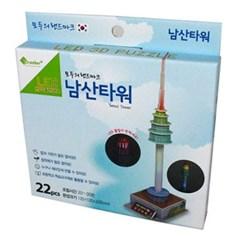 3D입체퍼즐 남산타워 LED [namsan]_(917679)