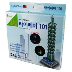 3D입체퍼즐 타이페이101 LED  [taipei]_(917678)