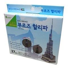 3D입체퍼즐 브루즈칼리파 LED  [burj]_(917677)