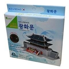 3D입체퍼즐 광화문 LED  [gwanghwa]_(917676)