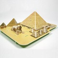 3D입체퍼즐 쿠푸왕의 피라미드 [CK013]_(917675)