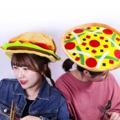 햄버거 피자 음식 모자 2종! 갓샵 핵인싸템! 행사파티생일모자