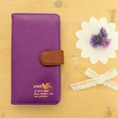 Bird wallet Purple
