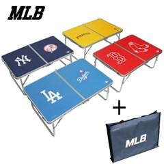 MLB 정품 멀티 피크닉 캠핑테이블+전용가방 증정