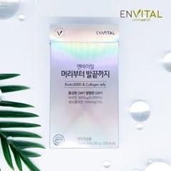엔바이탈 콜라겐비오틴젤리 머리부터 발끝까지(2주분/14포)