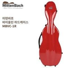 바이올린케이스 미텐바흐MBVC-1R 하드케이스