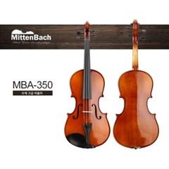 미텐바흐 비올라 MBA-350