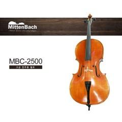 미텐바흐 첼로 MBC-2500 연주용첼로 4/4사이즈