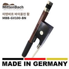 미텐바흐 바이올린 활 MBB-GV100BN 독일제