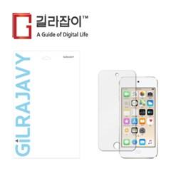 아이팟 터치 7세대 리포비아G 강화유리 (후면1매포함)