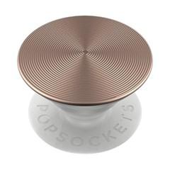 QRX-트위스트 로즈 골드 알루미늄 Twist Rose Gold Aluminum