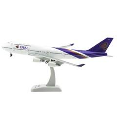 1/200 B747-400 THAI (HG362247WH)