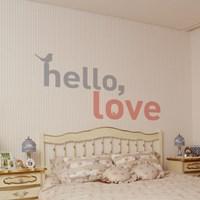 [itstics-kamagi] Hello love