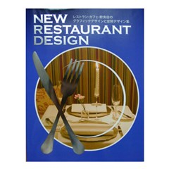 New Restaurant Design