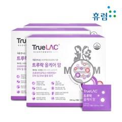 트루락 올케어 맘 임산부 유산균 식물성 오메가3 비타민D 3박스