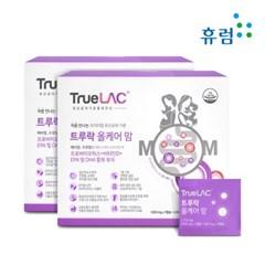 트루락 올케어 맘 임산부 유산균 식물성 오메가3 비타민D 2박스