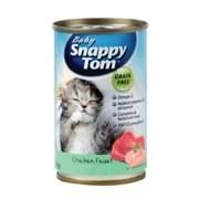 베이비 스내피톰 치킨 피스트 150g /고양이 간식/아기고양이