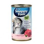 베이비 스내피톰 비프 피스트 150g /고양이 간식/아기고양이