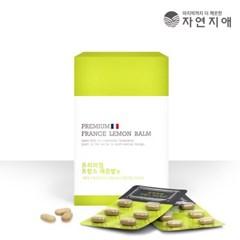 자연지애 프리미엄 프랑스 레몬밤 정 500mg x 60정 / 1_(2619821)