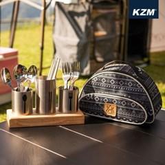 카즈미 프리미엄 커틀러리 세트 K9T3K005 / 캠핑수저세트 수저통 캠