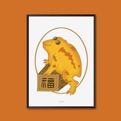 황금 복두꺼비 - 민화 일러스트 포스터 액자