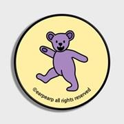 Hi bear-Creamyellow(스마트톡)_(1184127)
