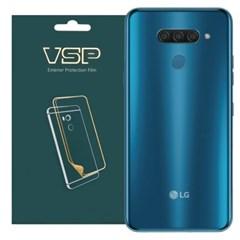 뷰에스피 LG X6 2019 유광 후면보호필름 2매