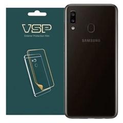 VSP 갤럭시 와이드4 A20 유광 후면보호필름 2매